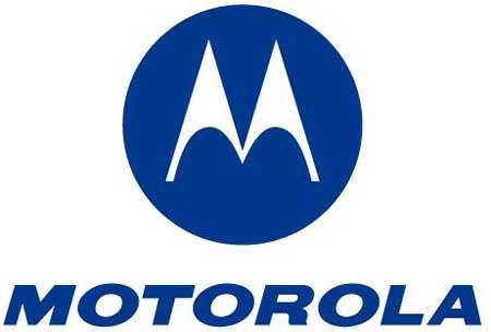 Reparar móviles Motorola
